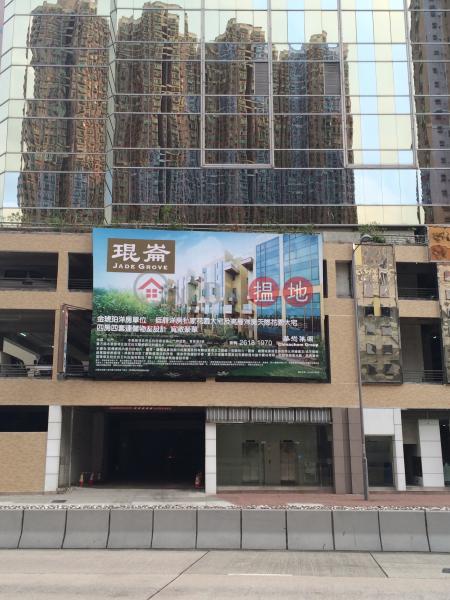 Chinachem Tsuen Wan Plaza (Chinachem Tsuen Wan Plaza) Tsuen Wan West|搵地(OneDay)(3)