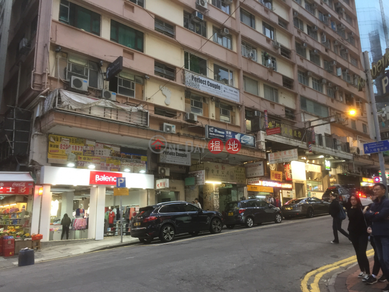 Champagne Court (Champagne Court) Tsim Sha Tsui|搵地(OneDay)(3)