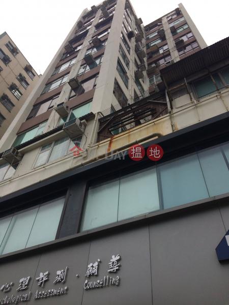 Chun Seen Mei Chuen Chi Chun Lau (Chun Seen Mei Chuen Chi Chun Lau) To Kwa Wan|搵地(OneDay)(1)
