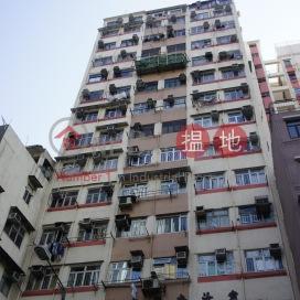 Samtoh Building,Sai Ying Pun, Hong Kong Island