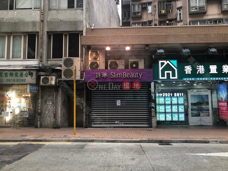 Belchers Street, Sunglow Building 曉暉大廈 Rental Listings | Western District (SOHO1-9482722104)