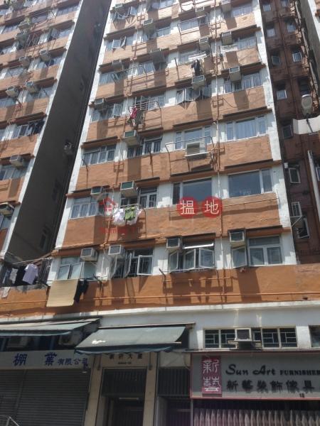 新利大廈 (Sun Lee Building) 筲箕灣|搵地(OneDay)(3)
