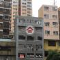 華恩樓 (Wah Yan Building) 元朗康景街23號|- 搵地(OneDay)(1)