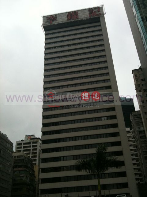 588sq.ft Office for Rent in Wan Chai|Wan Chai DistrictTung Wah Mansion(Tung Wah Mansion)Rental Listings (H000347587)_0