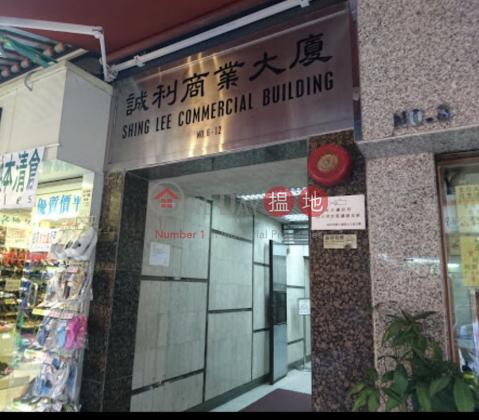 中環租$9000|中區誠興商業大廈(Shing Hing Commerical Building)出租樓盤 (CHANC-1029480528)_0