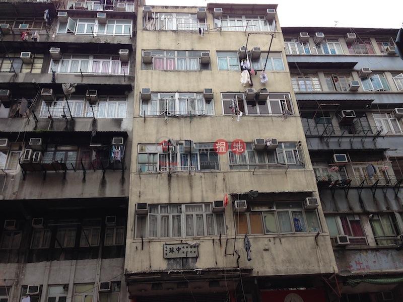 188-190 Shanghai Street (188-190 Shanghai Street) Yau Ma Tei 搵地(OneDay)(1)