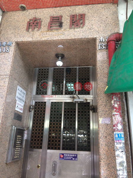 Nam Cheong Building (133-135 Nam Cheong Street) (Nam Cheong Building (133-135 Nam Cheong Street)) Sham Shui Po|搵地(OneDay)(2)