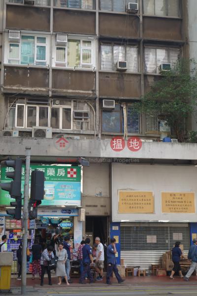 172-174 Shau Kei Wan Road (172-174 Shau Kei Wan Road) Sai Wan Ho|搵地(OneDay)(2)