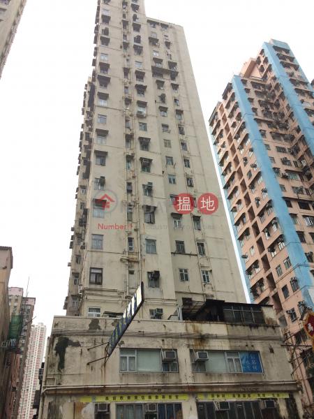 協德大廈 (Hip Tak Building) 葵芳|搵地(OneDay)(2)