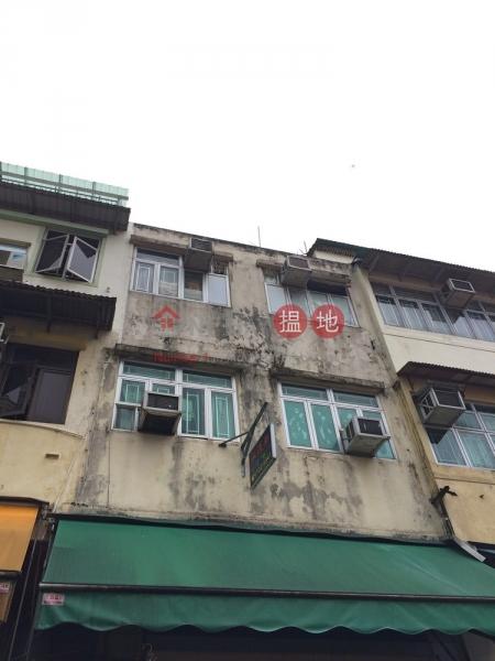 新康街20號 (San Hong Street 20) 上水|搵地(OneDay)(2)