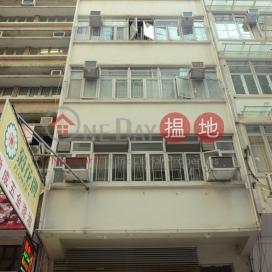 Shue Pun Sin Tong Tai Ha,Sheung Wan, Hong Kong Island