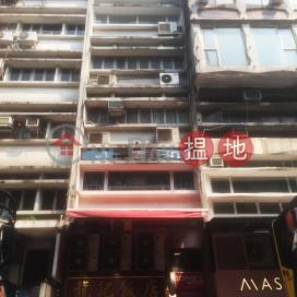 域多利皇后街12號,中環, 香港島