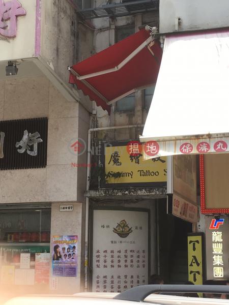 65 Fau Tsoi Street (65 Fau Tsoi Street) Yuen Long|搵地(OneDay)(3)