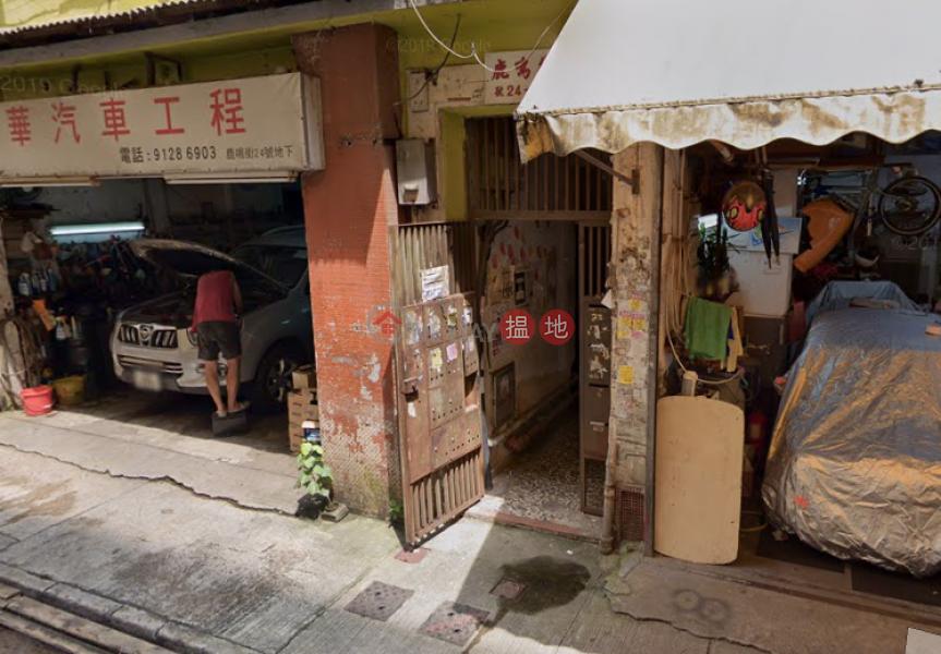 鹿鳴街22號 (22 LUK MING STREET) 土瓜灣|搵地(OneDay)(2)