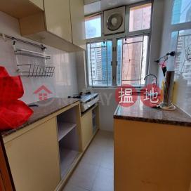 灣仔保和大廈單位出租|住宅|灣仔區保和大廈(Pao Woo Mansion)出租樓盤 (H000382916)_0