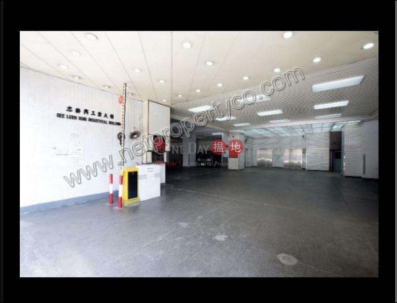 HK$ 42,900/ 月-志聯興工業大廈南區志聯興工廈