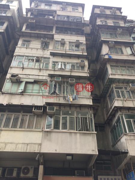 203 Yee Kuk Street (203 Yee Kuk Street) Sham Shui Po|搵地(OneDay)(1)