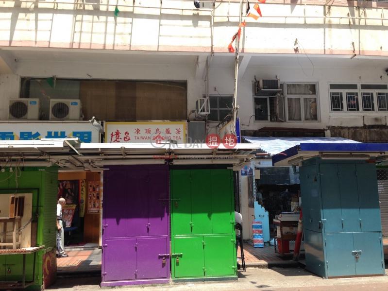 122-124 Temple Street (122-124 Temple Street) Yau Ma Tei|搵地(OneDay)(2)