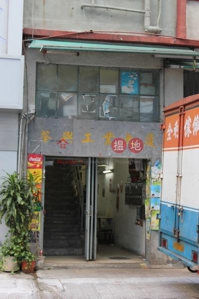 荃興工業大廈 (Tsuen Hing Factory Building) 荃灣東|搵地(OneDay)(3)