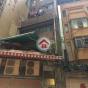 17 Ko Shing Street (17 Ko Shing Street) Western DistrictKo Shing Street17號|- 搵地(OneDay)(1)