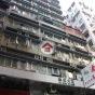 Tai Shing Building (Tai Shing Building) Western DistrictBonham Strand West43-47號|- 搵地(OneDay)(1)
