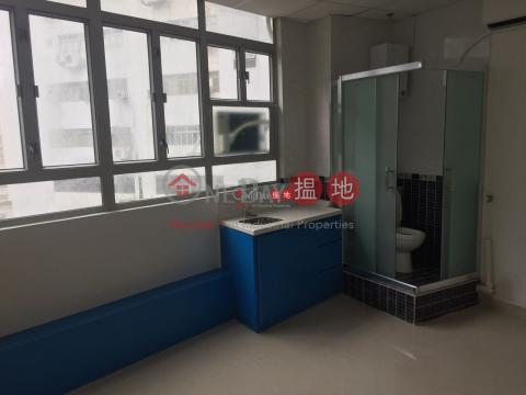 ★全新內部認購★ ★內廁熱水爐★ ★高回報★|華達工業中心(Wah Tat Industrial Centre)出售樓盤 (nkc2e-05951)_0