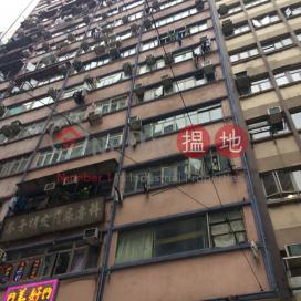宜泰樓,灣仔, 香港島