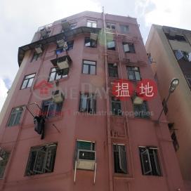 10-14 Pok Fu Lam Road|薄扶林道10-14號