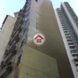 Yu Chu Lam Building (Yu Chu Lam Building) Western DistrictDes Voeux Road West108-110號|- 搵地(OneDay)(1)