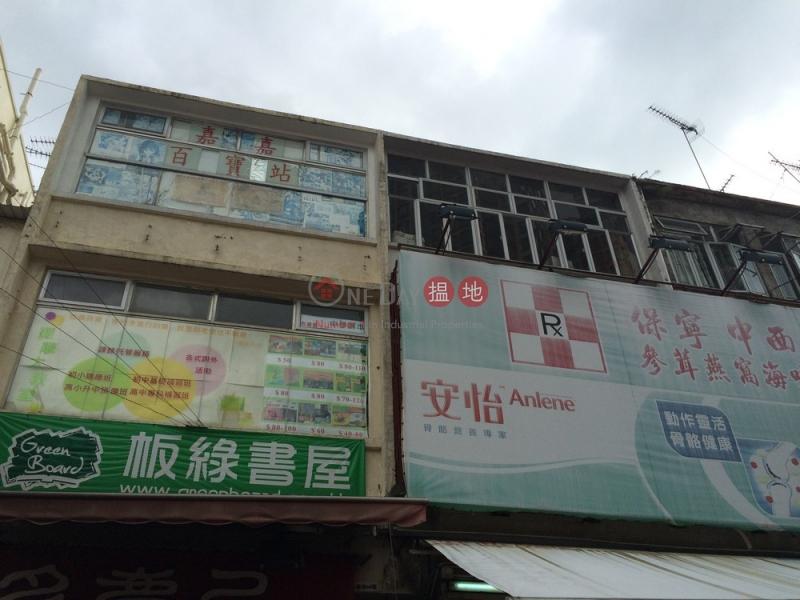 San Hong Street 62 (San Hong Street 62) Sheung Shui|搵地(OneDay)(2)