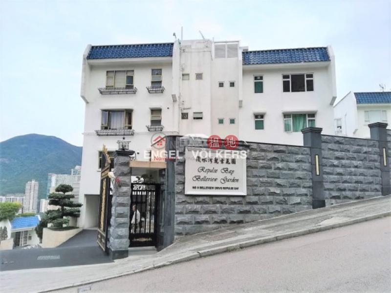 香港搵樓 租樓 二手盤 買樓  搵地   住宅-出售樓盤 淺水灣4房豪宅筍盤出售 住宅單位