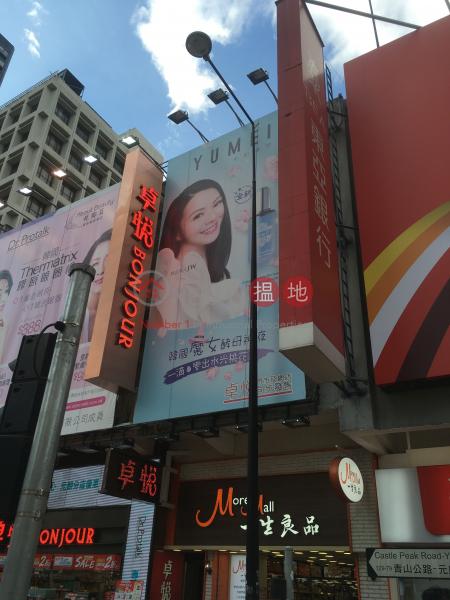 青山公路元朗段81號 (81 Castle Peak Road Yuen Long) 元朗|搵地(OneDay)(3)