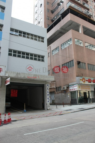 Chao\'s Industrial Building (Chao\'s Industrial Building) Tuen Mun|搵地(OneDay)(1)