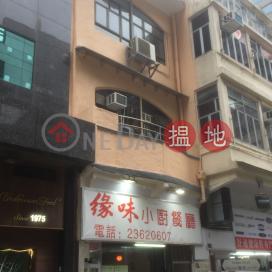 廟街235號,佐敦, 九龍