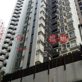 敬誠閣,銅鑼灣, 香港島