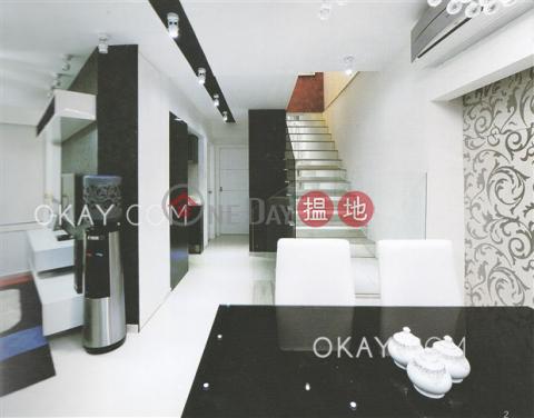 Luxurious 3 bedroom on high floor | For Sale|Block D (Flat 1 - 8) Kornhill(Block D (Flat 1 - 8) Kornhill)Sales Listings (OKAY-S381784)_0
