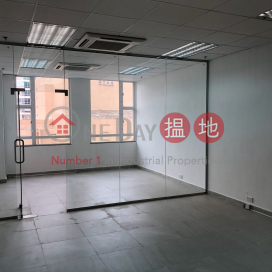 Wah Fung Industrial Centre|Kwai Tsing DistrictWah Fung Industrial Centre(Wah Fung Industrial Centre)Rental Listings (TINNY-9913269326)_0