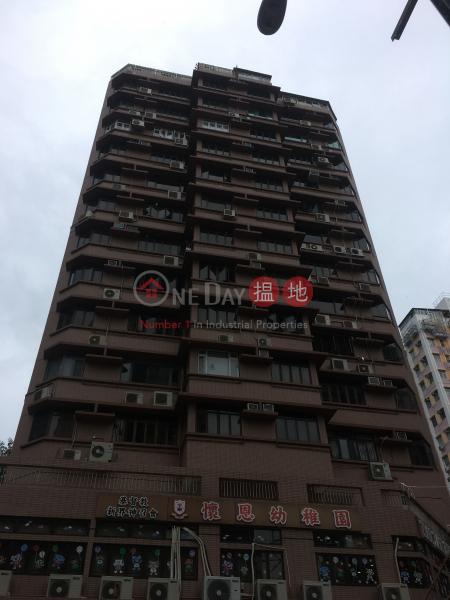Hing Wong Building (Hing Wong Building) Yuen Long|搵地(OneDay)(1)