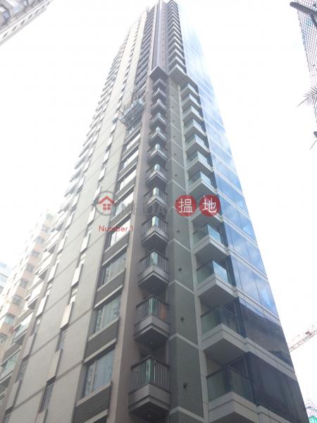 曉譽 (High West) 石塘咀|搵地(OneDay)(2)