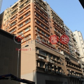 Cheung Kong Factory Building,Cheung Sha Wan, Kowloon