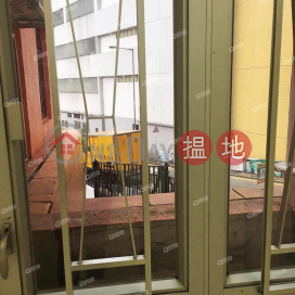 Yat Fai House ( Block B ) Yue Fai Court | 2 bedroom Flat for Sale|Yat Fai House ( Block B ) Yue Fai Court(Yat Fai House ( Block B ) Yue Fai Court)Sales Listings (XGGD803900456)_3