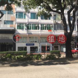 Grandview Mansion,Tsim Sha Tsui, Kowloon