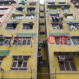 18 LUN CHEUNG STREET,To Kwa Wan, Kowloon