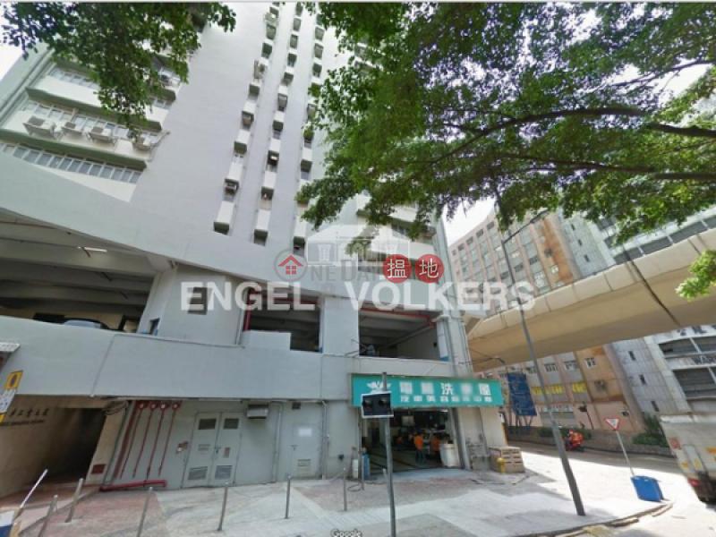Studio Flat for Sale in Wong Chuk Hang, Derrick Industrial Building 得力工業大廈 Sales Listings   Southern District (EVHK45149)