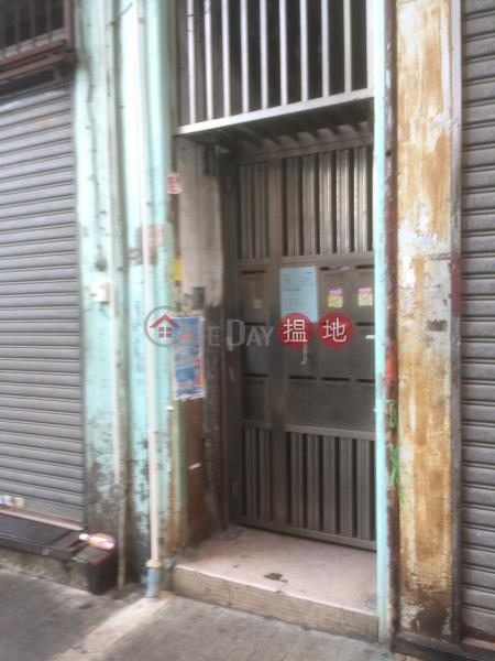 翠鳳街64號 (64 Tsui Fung Street) 慈雲山|搵地(OneDay)(2)