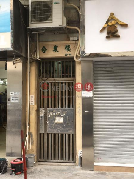HOP CHUNG HOUSE (HOP CHUNG HOUSE) Kowloon City 搵地(OneDay)(2)