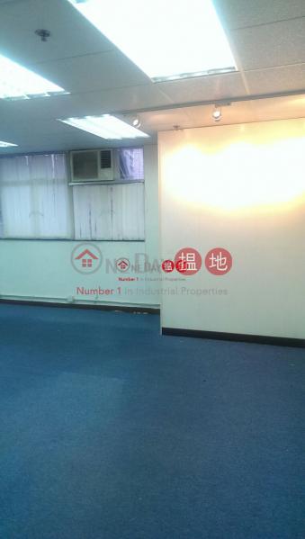 Haribest Industrial Building 45-47 Au Pui Wan Street | Sha Tin | Hong Kong | Rental | HK$ 9,300/ month