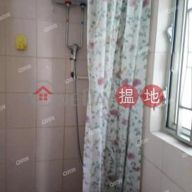 Dragon Glory Mansion | High Floor Flat for Rent|Dragon Glory Mansion(Dragon Glory Mansion)Rental Listings (XGJL808200013)_0