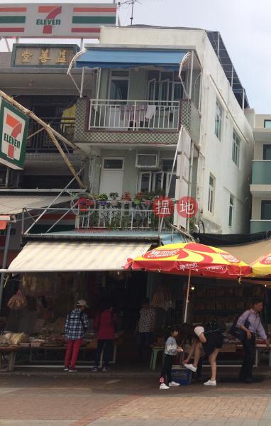 海傍街37號 (No 37 Praya Street) 長洲|搵地(OneDay)(1)