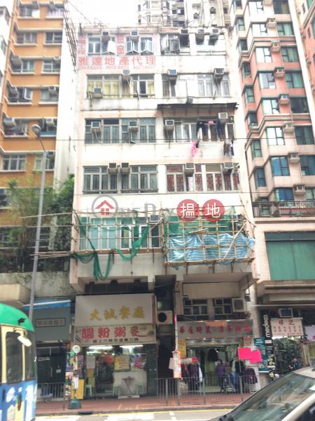 370 Shau Kei Wan Road (370 Shau Kei Wan Road) Shau Kei Wan|搵地(OneDay)(2)